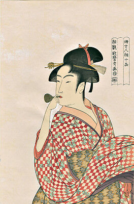 UTAMARO Japanese Woodblock Print BEAUTY WITH POPEN 1792