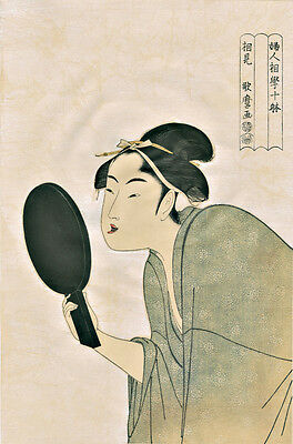 UTAMARO Japanese Woodblock Print THE INTERESTING TYPE 1792