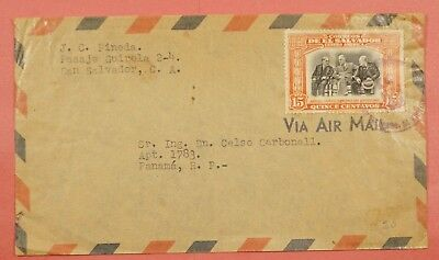 1953 El Salvador Single Franked Airmail Cover To Panama