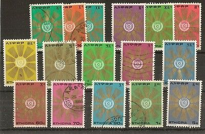 Ethiopia 1976 Crests Issues (16v)