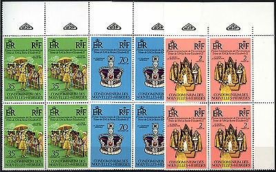 New Hebrides French 1977 Silver Jubilee MNH Corner Blocks Set #D51330