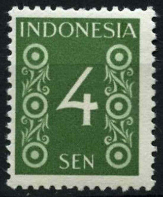 Indonesia 1949-50 SG#552A 4s Green P12.5 MH #D50966