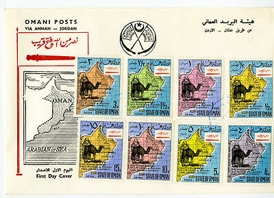Oman Stamps 1963 First Day Covers Set of 10 stamps complete both sides