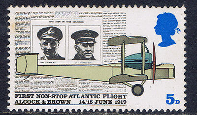 Great Britain #584(2) 1969 5 pence FIRST NON-STOP ATLANTIC FLIGHT - ALCOCK MNH