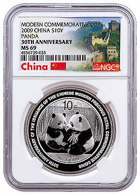 2009 China 1 oz Silver Panda - 30th Anniversary ¥10 NGC MS69 Great Wall SKU47660