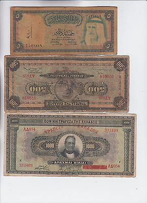 World Paper Money Collection  3 old notes  low grade and up