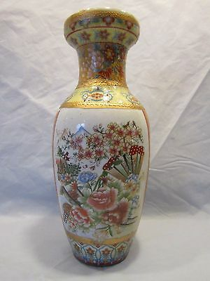 Asian Vase China Japan Pottery Ceramic Hand Decorated Flower Scroll Design