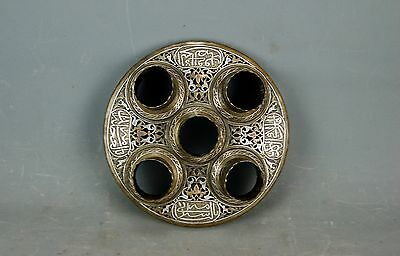 Architectural Salvage Islamic Brass Silver Copper Light Fixture Candle Holder