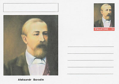CINDERELLA - 4565 - Aleksandr BORODIN on Fantasy Postal Stationery card