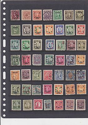 China mint  hinged and used lot of 49 stamps