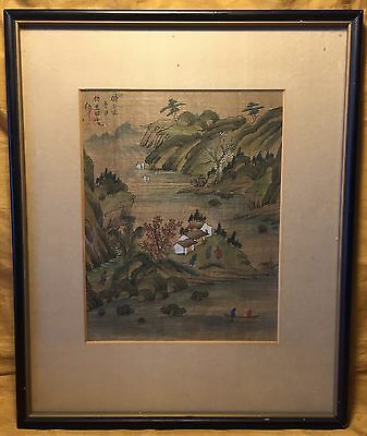 "Framed Vtg Japanese Painting on Silk 8.5"" X 6.5"" Houses/Boats by Sea - Signed"