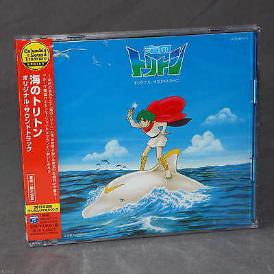 Triton of the Sea Original Soundtrack Japan Anime Music 2 CD Set NEW