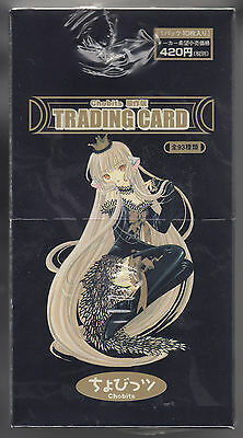 CLAMP Chobits Trading Card Original Works Version Sealed Box Black Ver. Japanese