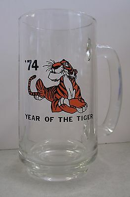 Disney 1974 Year Of The Tiger The Jungle Book Shere Khan Handled Glass Cup Mug