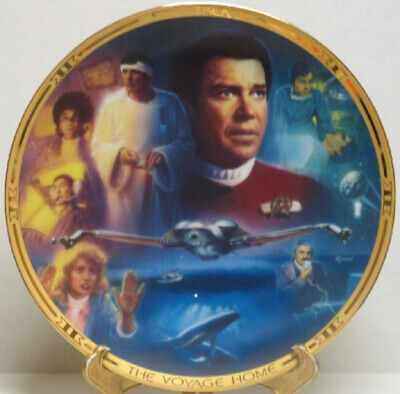 Star Trek IV: The Voyage Home Movie Ceramic Plate 1995 with COA and BOX