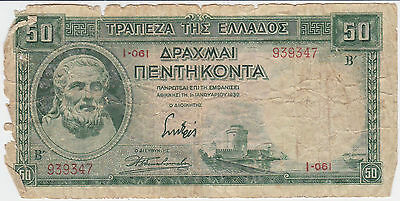 Greece P 107 - 50 Drachmai 1939