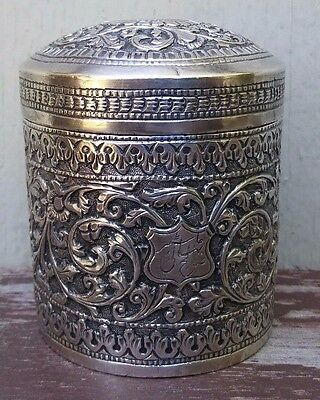 Fine Antique Persian Solid Tooled Silver Jar - Islamic / Middle Eastern