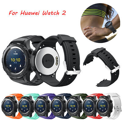 Replacement Wrist Strap Silicagel Soft Silicone Band Strap For Huawei Watch 2