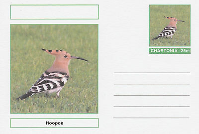 CINDERELLA 4694 - BIRDS - HOOPOE  on Fantasy Postal Stationery card