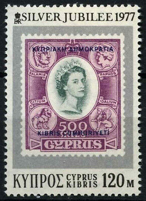 Cyprus 1977 SG#485 Silver Jubilee MNH #D51716