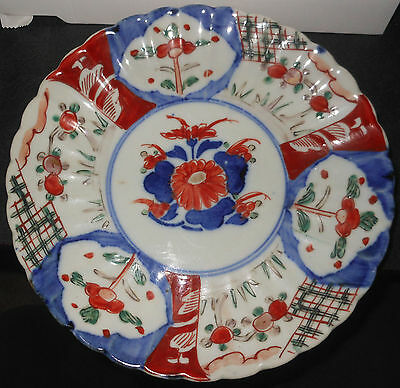 Antique Japanese Imari Palette Hand painted Plate, No Maker's Mark