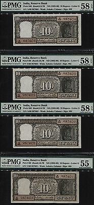 Tt Pk 60I 1985 India 10 Rupees Down Ladder 987601-04 Exotic S/n Pmg 58 Set Of 4!
