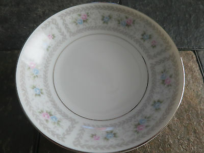 Fine China of Japan M LISA floral pattern #5016 Fruit berry Bowl lot of 5