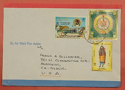 1980's Oman Multi Franked Airmail Cover To Usa