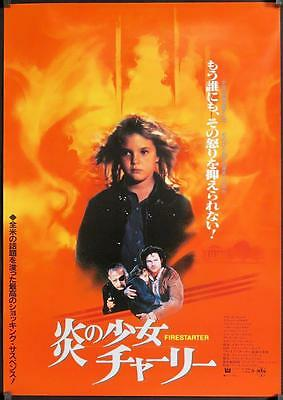 R686 FIRESTARTER Japanese '84 creepy eight year-old Drew Barrymore, sci-fi!