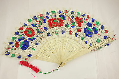 Antique Chinese Hand Carved Bovine Bone Brise Hand Fan Painted Feather