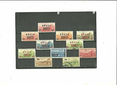 China - Air Post - 9 Unused & 2 Used Stamps Issued 1940's (Lightly Hinged)