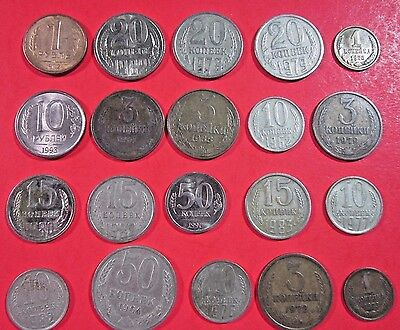 Russia, Soviet Union. Vintage Lot Of 20 Assorted Russian Coins. See Pics.