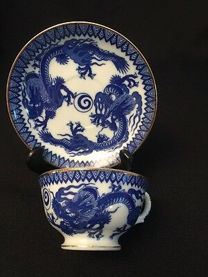 Vintage YAMARYU China Cup & Saucer Set BLUE & WHITE ORIENTAL DRAGONS