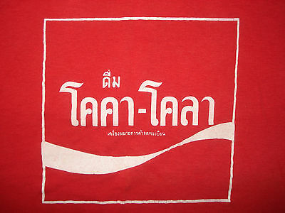 Vintage 1980s THAI COCA COLA T SHIRT Thailand COKE AND SMILE Advertising SOFT S