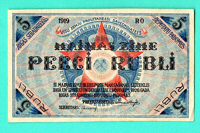 LATVIA LETTLAND 5 RUBLES 1920 P. R3a XF STAR WITH HAMMER AND SICKLE 575