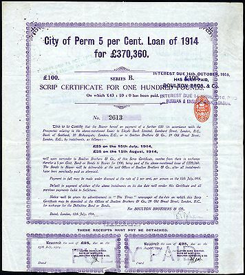 Russia: City of Perm, 5% loan, 1914, scrip cert for £100, scarce.