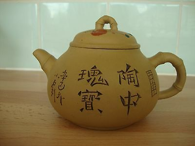 Old Chinese Yixing  Tea Pot  ,  Signed