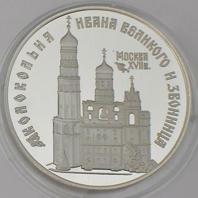 Bell Tower of Ivan the Great Cathedral 1993 Russia 3R Ag
