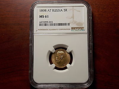 1898 Russia 5 Rouble Gold coin NGC MS-61