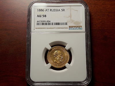 1886 Russia 5 Rouble Gold coin NGC AU-58 Better date!