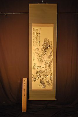 """Vintage Japanese Hand Painted """"San Sui"""" (Mountain Water) Sumie Painting Scroll"""