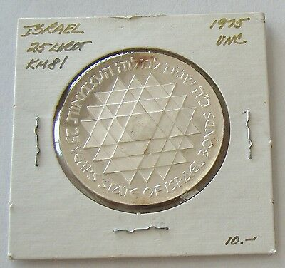 1975 Israel 25 Lirot 25th Anniversary Of Independence 80% Silver Coin - #5151