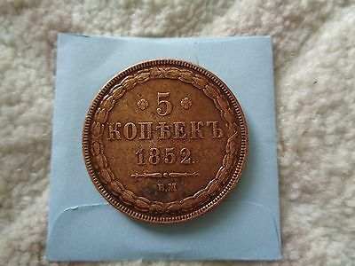 RARE 1852 BM Russia 5 kopeck copper coin R1 Bitkin 16,000 only minted KEY DATE
