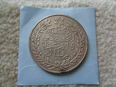 AH1329 1911 Morocco RIAL 10 Dirhams large silver coin Nice