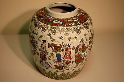 Large Antique Chinese Hand Painted Porcelain Vase