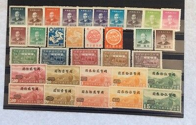 China old stamp lot unuesd 33p VF