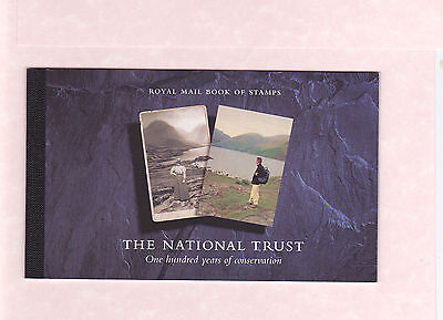 GB - 1995 - The National Trust  -  DX17 - Cat £25