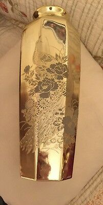 Peacock Etched Gold Vase ~ Vintage