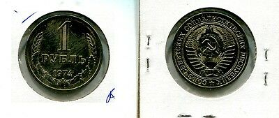 Russia 1974  1 Rouble Coin Au 1626H