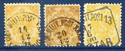 BOSNIA & HERZEGOVINA 1890-94 Arms 2 H.  perforated 11½  in three shades
